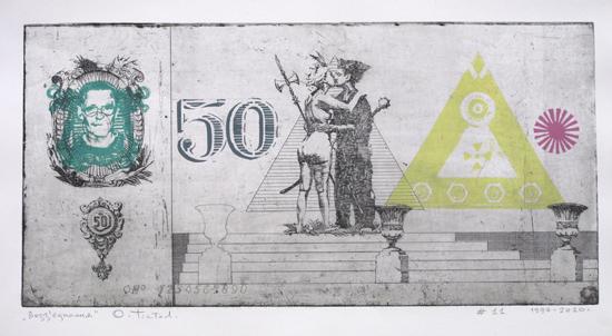 Abramovych Art - About works - - Oleg Tistol «Ukrainian